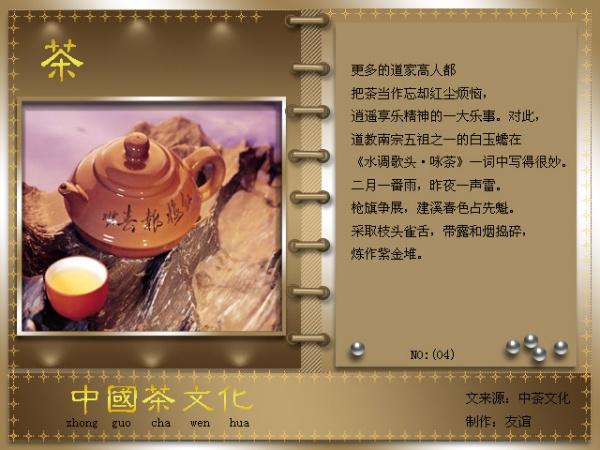 精美圖文欣賞131 - 唐老鴨(kenltx) - 唐老鴨(kenltx)的博客