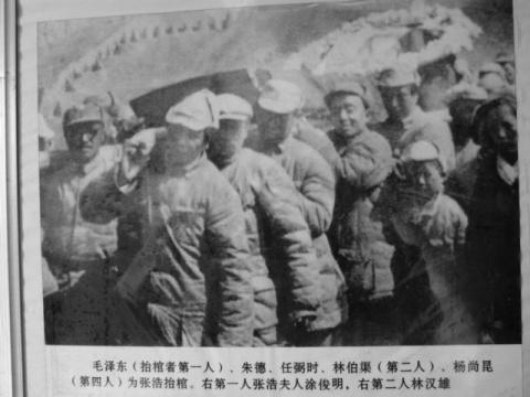 整理毛主席逝世31周年图片怀念[图文] - 微尘 - 消化百味  享受快乐