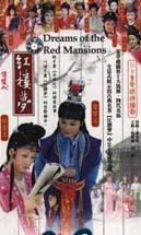 是和珅拯救了《红楼梦》吗? - 中华遗产 - 《中华遗产》