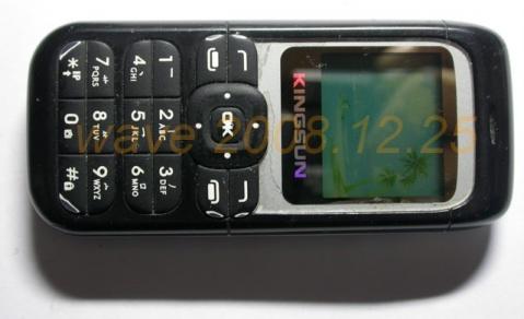 手机和小灵通按键不灵的解决办法(原创,转载请注明出处) - starlit.sky - starlit.sky的博客