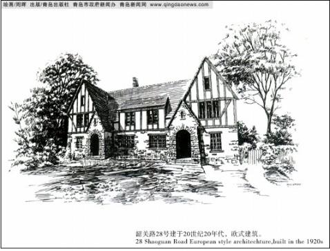 周辉钢笔画《青岛风景》(3)