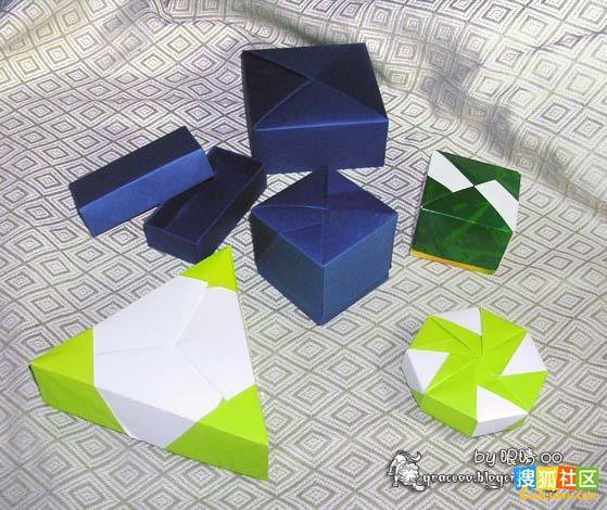 纸盒子的折法图解