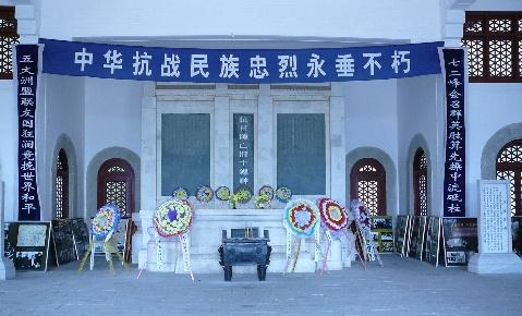 衡山,衡量中国人良心重量的地方 - 子泱子 -            子 泱 的 博 客