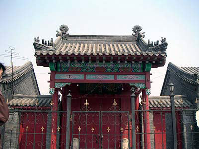 2010年5月16日 - 牧原居士 - 中国牧原道学文化网 中国牧原书画艺术网