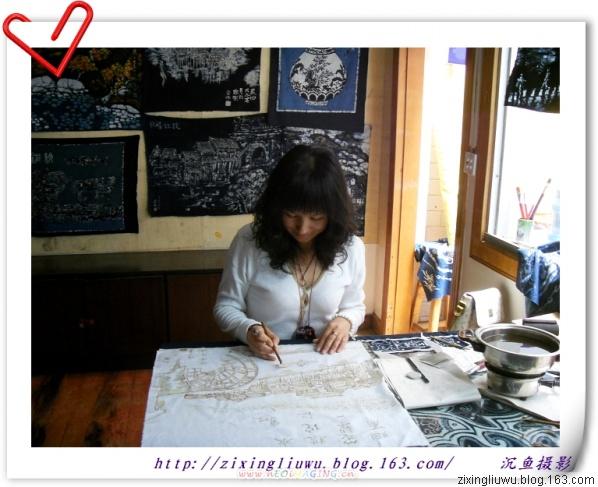 原凤凰古城(四)我的蜡染作品 - 沉鱼 - 沉鱼雅居