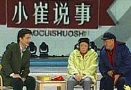 (转帖)08年央视春节晚会节目早知道 - 桃源居士 - 桃源居