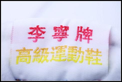 处镭射了歌曲<歌唱祖国>的简谱   在2008年的北京奥运会上,这首