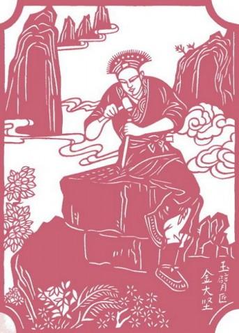 【转载】 剪纸:《水浒传》108将(中) - 剪纸刘罡 - 剪纸刘罡的博客