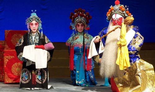 和韵社及会员演出信息(二) - 和合为美 韵味永昌 - 和韵京剧社 的博客