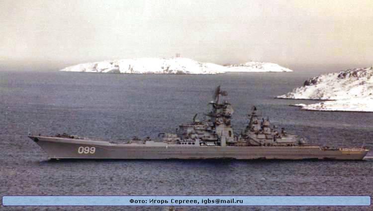 【转载】俄罗斯海军第二巨兽:基洛夫级核动力巡洋舰! - 白雲 - 白雲的博客