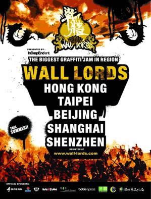 Wall-lord - ¨mizi×美 美¨ - www.mizi-izmee.com