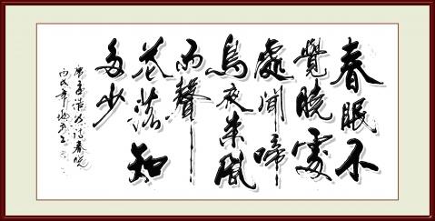 2009年2月14日 - 书缘 - 蒋兆武的博客