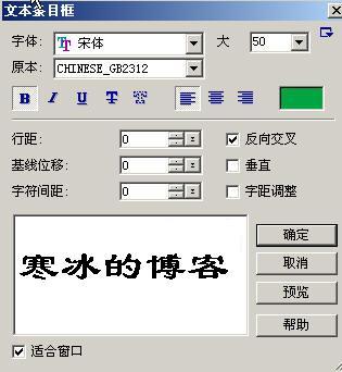 如何写动态闪字,引用1 - wujiazhizhu - 烟雨