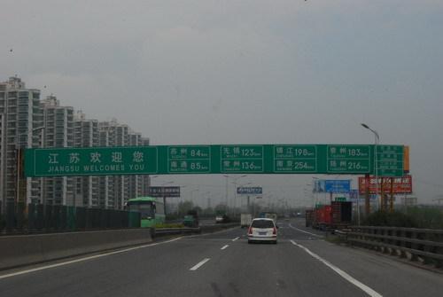 省油才是王道 实录双龙路帝一箱油上海奔北京 - zhangdaxian199 - 大仙的小屋
