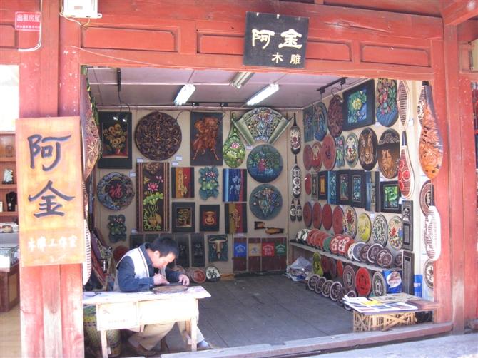 可可带你回丽江【故乡的街铺】 - 可可 - 可可西里