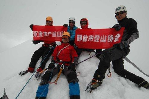 骄傲吧,登山勇士---献给成功登顶雪宝顶的永康登山队队员 - xt5999995 - 赵文河的博客