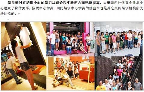08年4月·中心陈列设计实战研修培训·第17期 开课通知 - Mr. Joe Zhou - 周同的陈列博客-不仅仅是陈列