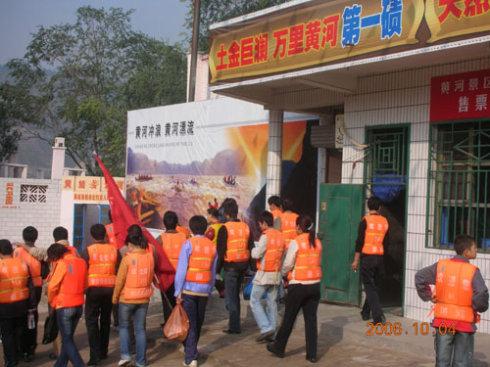 """故乡评选""""山西旅游名镇"""",请帮忙投票 - 刘照兴 - 刘照兴的BLOG"""
