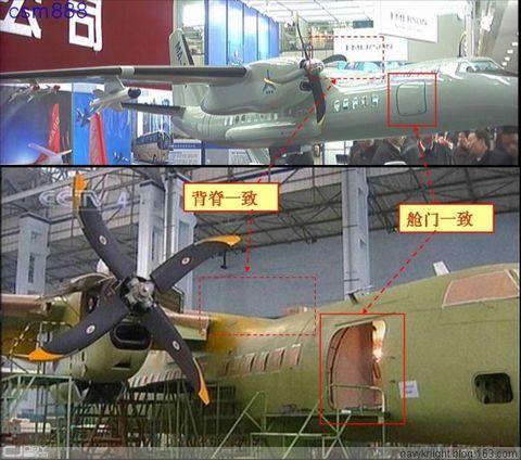 (原创)中国海军应提高远程反潜! - 亮★艦! - Sea Quiver