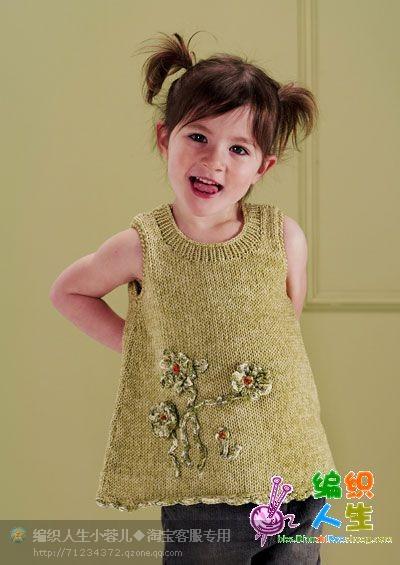 收集的儿童YY - Christy的日志 - 网易博客 - leeyun - 童话森林的博客