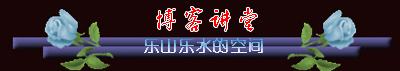 [博客讲堂] 迎春日志背景(1) - 止于至善 - .