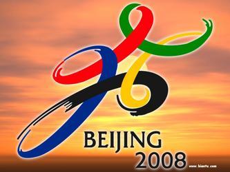 从汶川地震到北京奥运