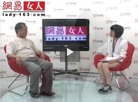 俺在网易谈吴健雄 - 刘兵 - 刘兵的博客