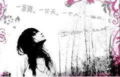 品味简约 - 一叶知秋 - mahuban的博客