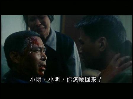 吴宇森老实被人欺——《勇闯天下》 - weijinqing - 江湖外史之港片残卷