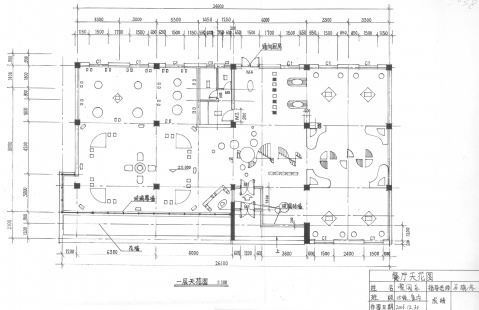 餐厅设计——平面布局图与天花图(手绘)