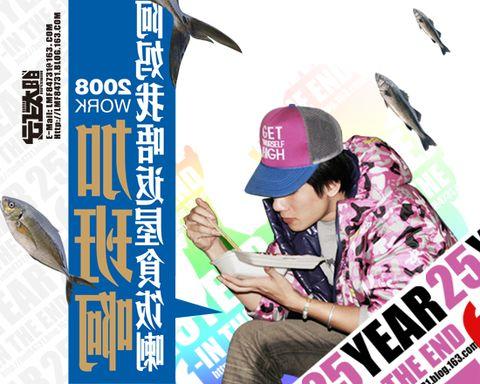 20081219..WORK..!!!! - [◆]_囩仩鈦陽.. -