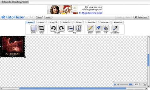 Digg.fotoflexer:强强联手带来图片新体验 - 令冲冲 - 飞越梦想