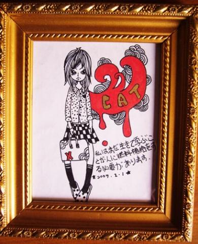 无无聊聊 - ★C A T ═╪ - ☆Cats Box