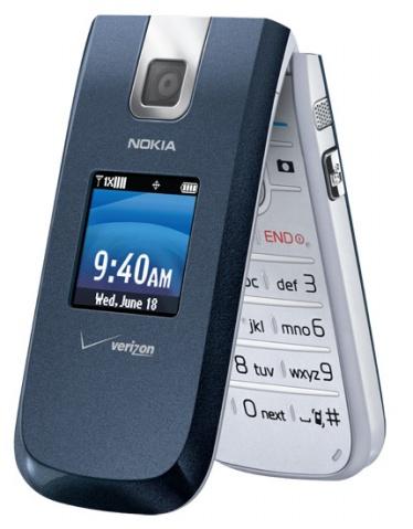 又见贴牌——诺基亚2605 Mirage发布 - 小魔怪 - Nokia 诺基亚