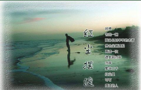 【原】追忆。似水年华(后记) - 烟雨江南 - 烟雨秀江南