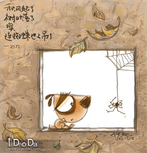 孤独无助的卡通图片