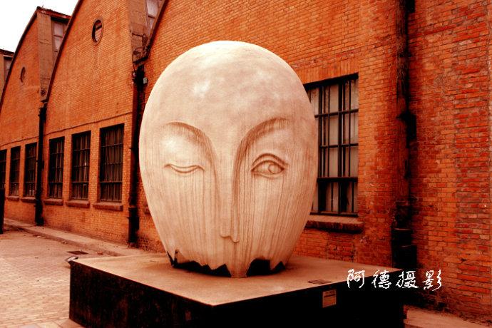 798艺术区影像记录 - 阿德 - 图说北京(阿德摄影)BLOG