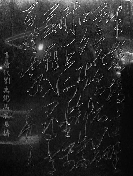 [原创]南京夫子庙 - 雪山老人 - 雪山老人的博客