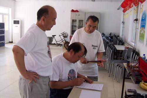 《国家人文地理》2007年第1期 - 国家人文地理 - 《国家人文地理》官方博客