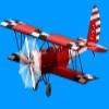 一组飞机汽车喜庆及少见的透明素材flash效果