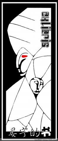 我的作品-----用脸谱做的藏书票 - 何鸣芳 - 何鸣芳的版画藏书票博客
