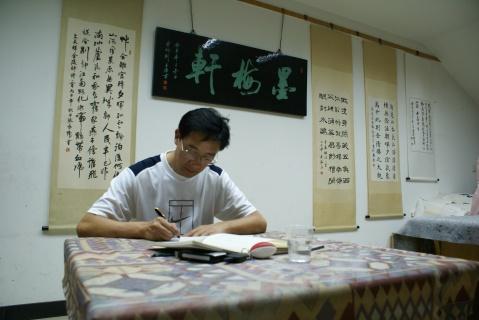 王浩主讲 硬笔书法楷书第一册第八课 折画 挑画 - 王浩书法 - 书法家 王浩 的博客