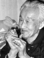 周汝昌 - zyltsz196947 - zyltsz196947的博客