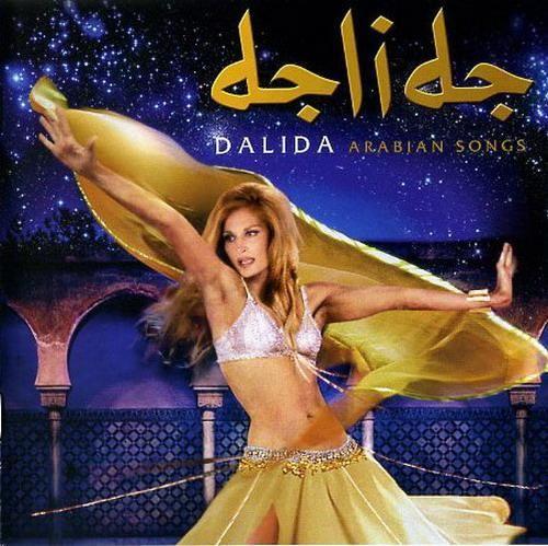 法国歌坛巨星《Dalida - Arabian Songs (2009)》 - kklaodai - kklaodai的博客