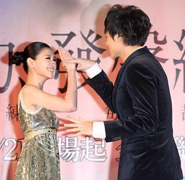 20081119 《愛的發聲練習》首映 小S頻爆料大S差點翻臉 - juby..☆..°.° - ☆.じ☆ve?°熙媛