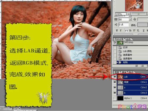 妙用Photoshop的Lab模式简单调制神奇色调 - 迎春 -