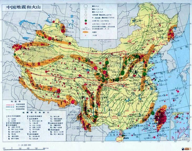 大地震及其地震带 - 喜上眉梢 - 喜上眉梢的博客——古薛奚仲文化 研究