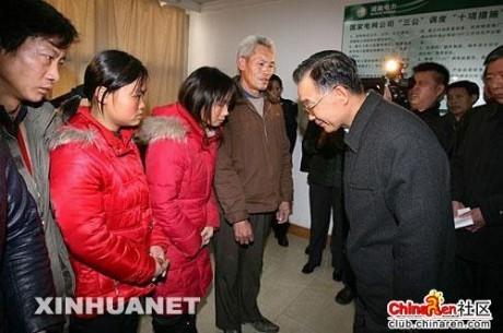 温总理不为人知的照片 - 渴望美好 - 渴望美好的百科精品博客(免费学习娱乐)