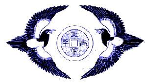 中国民间传统吉祥图大全 - 禅牌苑 - 禅牌苑
