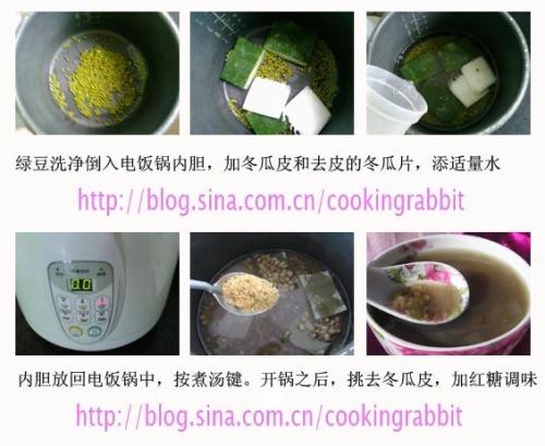 绿豆的好处在豆皮【红糖冬瓜绿豆汤】(转) - as.cd168 - as.cd168的博客